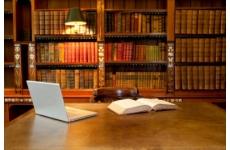 Уход за книгами в кожаном переплете