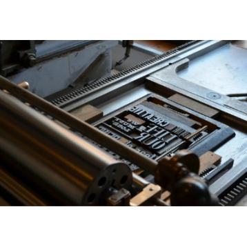 Процессы печати: рельеф и глубокая печать