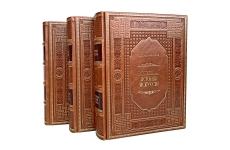 Всеобщая история искусств в 3 томах. Михаил Алпатов. Подарочные книги