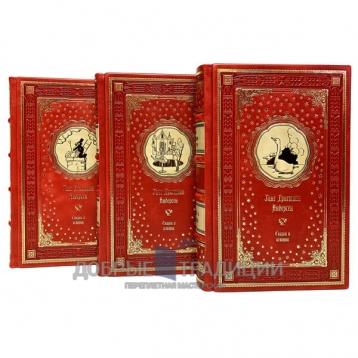 Купить книгу Ханс Кристиан Андерсен. Полное собрание сказок и историй в 3 томах. Ганс Кристиан Андерсен в Москве - интернет-магазин книг Добрые Традиции