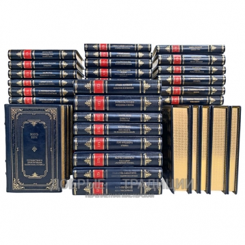 Купить книгу Библиотека приключений в 58 томах. Подарочные книги в кожаном переплёте в Москве - интернет-магазин книг Добрые Традиции