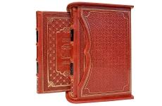 Леонардо да Винчи. Избранные произведения в 2 томах (в подарочном футляре). Кожаный переплет
