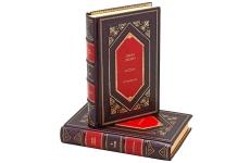 Дени Дидро. Сочинения в 2 томах. Подарочные книги в кожаном переплёте.