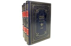 Теодор Драйзер. Трилогия желания (комплект из 3 книг). Подарочные книги в кожаном переплёте