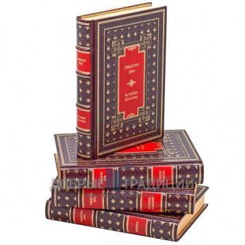 Купить книгу Умберто Эко. Собрание из 4 подарочных книг в кожаном переплёте. в Москве - интернет-магазин книг Добрые Традиции