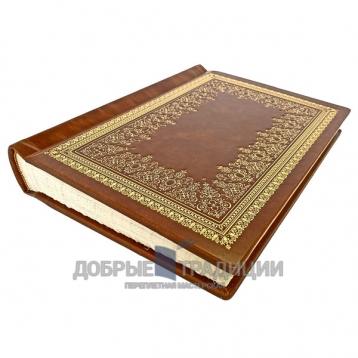 Купить книгу Фотоальбом ручной работы из натуральной кожи (330х256мм) в Москве - интернет-магазин книг Добрые Традиции