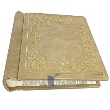 Купить книгу Фотоальбом ручной работы из натуральной кожи (240х230мм) в Москве - интернет-магазин книг Добрые Традиции