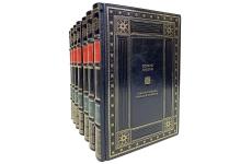Эдвард Гиббон. Закат и падение Римской империи (комплект из 7 книг). Подарочные книги в кожаном переплёте