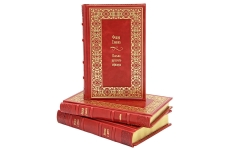 Федор Глинка. Собрание в 3 книгах. Подарочные книги в кожаном переплёте