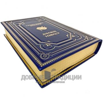 Купить книгу Стивен Хокинг - Вселенная Стивена Хокинга. Подарочная книга в кожаном переплете в Москве - интернет-магазин книг Добрые Традиции