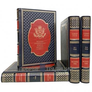 Купить книгу История США в 4 томах. Подарочные книги в кожаном переплёте. в Москве - интернет-магазин книг Добрые Традиции