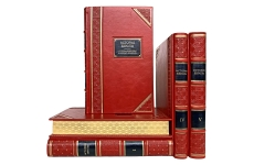 История Европы в 5 томах. Подарочные книги в кожаном переплете