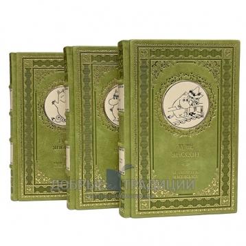 Купить книгу Туве Янссон. Муми-тролль и все-все-все в 3 томах в Москве - интернет-магазин книг Добрые Традиции