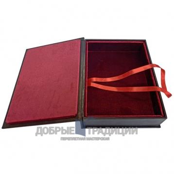 Купить книгу Подарочная коробка для книги из натуральной кожи бордовая (Артикул 1101) в Москве - интернет-магазин книг Добрые Традиции