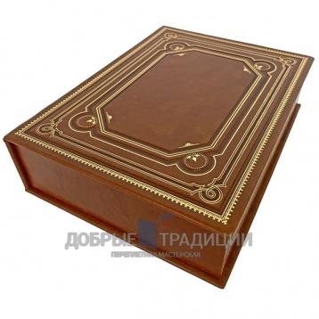 Купить книгу Подарочная коробка для книги из натуральной кожи коричневая (Артикул 1102) в Москве - интернет-магазин книг Добрые Традиции