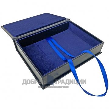 Купить книгу Подарочная коробка для книги из натуральной кожи синяя (Артикул 1103) в Москве - интернет-магазин книг Добрые Традиции