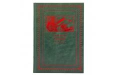 Красная армия в июне 1941г. Подарочная книга в кожаном переплете