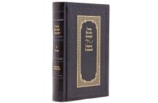 Говард Филлипс Лавкрафт. Полное собрание сочинений в 13 томах. Подарочные книги в кожаном переплёте