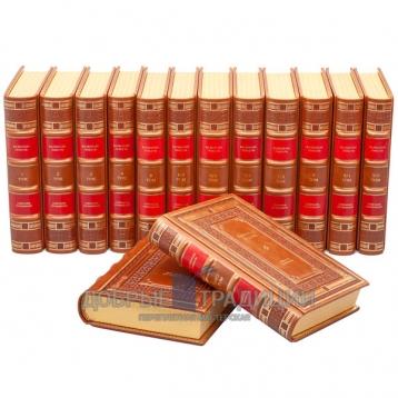 Валентин Пикуль. Собрание сочинений в 22 томах (28 книг). Подарочные книги в кожаном переплете