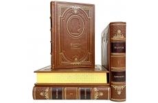 Платон. Сочинения в 4 томах. Подарочные книги в кожаном переплёте.