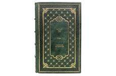 Эдгар По. Полное собрание сочинений в одном томе. Подарочная книга в кожаном переплёте.