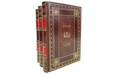 Полибий. Всеобщая история в 3 томах. Подарочные книги в кожаном переплёте.