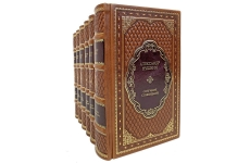 А. С. Пушкин. Полное собрание сочинений в 6 томах. Подарочные книги в кожаном переплёте