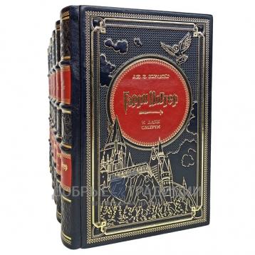 Купить книгу Гарри Поттер. Полное собрание в кожаном переплёте. Джоан Роулинг в Москве - интернет-магазин книг Добрые Традиции