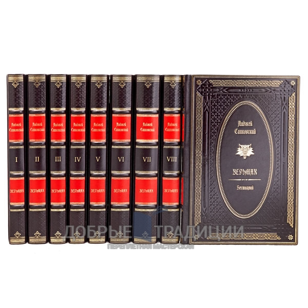 Buy A Andrzej Sapkowski The Witcher Gift Books Bound In Leather In Online Store Books Good Tradition