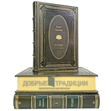 Купить книгу Анджей Сапковский - Ведьмак в 3 книгах. Подарочные книги в кожаном переплёте в Москве - интернет-магазин книг Добрые Традиции