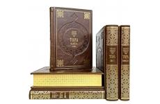 Тора с комментариями Раши в 5 томах. Подарочные книги в кожаном переплёте.