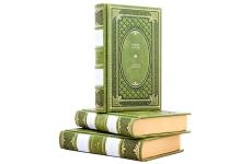 Оскар Уайльд. Собрание сочинений в 3 томах. Подарочные книги в кожаном переплёте