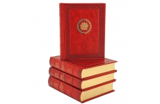 Венок славы (комплект из 12 книг). Подарочные книги в кожаном переплете