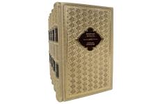 Викентий Вересаев. Собрание сочинений в 5 томах. Подарочные книги в кожаном переплёте.