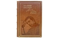 Владимир Высоцкий. Собрание сочинений в 4 томах.