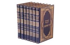 """Библиотека из серии """"Жизнь замечательных людей"""". Писатели и поэты (комплект из 50 книг). Подарочные книги в кожаном переплёте"""